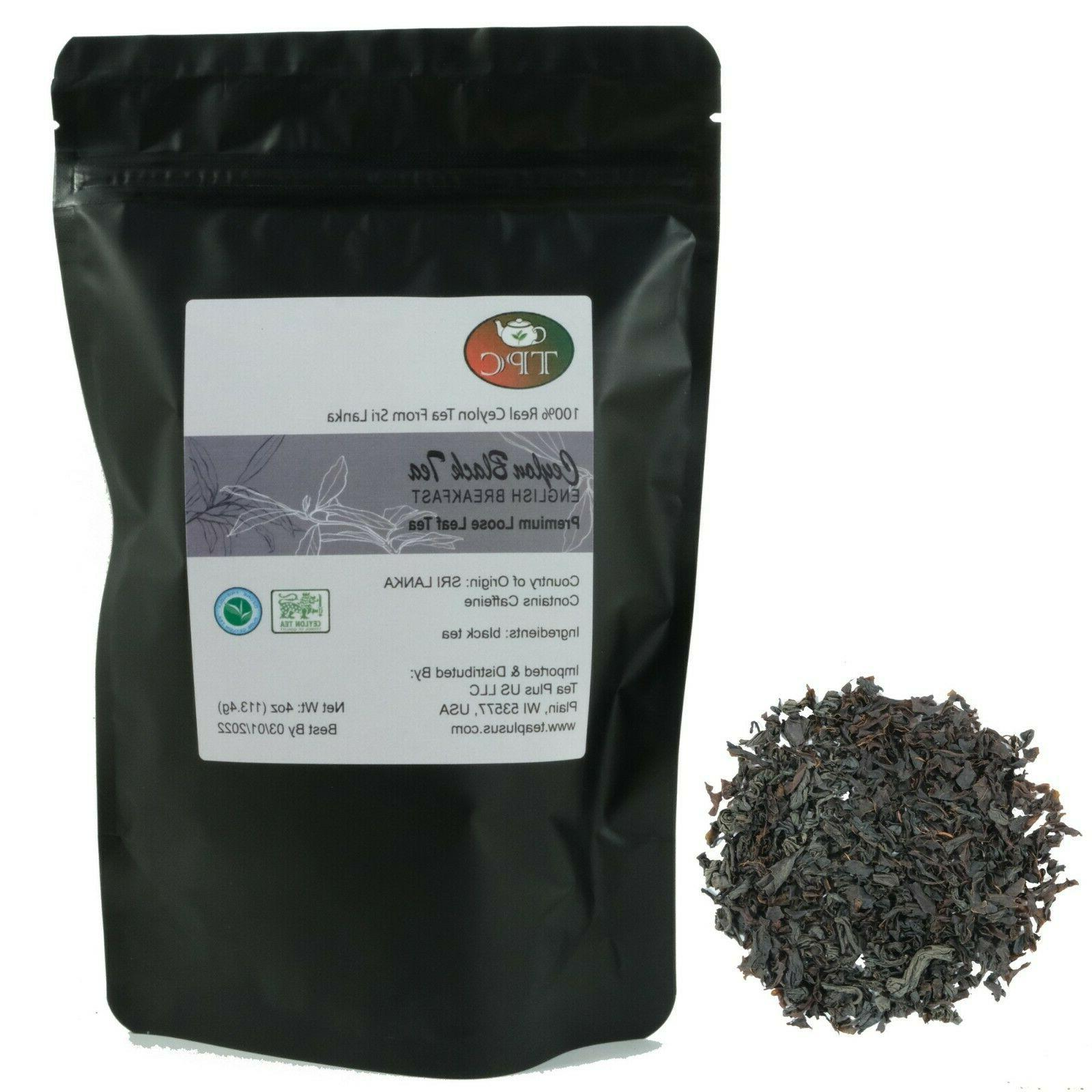 ceylon black tea english breakfast premium loose